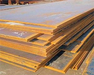 低合金(锰)板